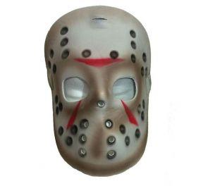 Hyytävän pelottava Jason Voorhees- puolinaamari