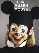 Hiiri • Musen • Mouse